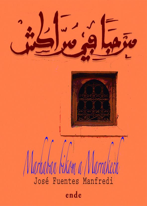 portada-bienvenidos-a-marrakech